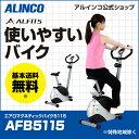 ���ʡ�̤������ ���륤��ľ��Ź ALINCO ��������̵�� AFB5115 ������ޥ��ͥƥ��å��Х���5115 ������Х��� ���ԥ�Х��� ���