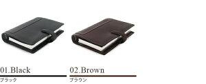 ファイロファックスシステム手帳ホルボーンHolbornバイブルサイズ聖書サイズ【楽ギフ_包装】