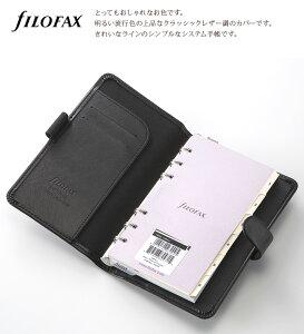 �ե�����ե��å��������ƥ��Ģ���ե������Υ���ѥ��ȡʥХ��֥륵������ե���)filofax������
