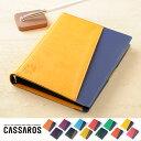 キャサロス A5 システム手帳 ファイルノートカバーNEセットイタリアンマテリアル CASSAROS バイカラー オシャレ シンプル 贈り物 ギフト