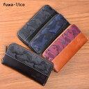 ショッピング迷彩 fuwa-lico 621209 カモフラカウレザー ラウンドファスナー長財布 フワリコ ロングウォレット カード コイン 迷彩柄 メンズ ギフト