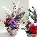 和調アレンジメント『華風流』 美濃焼の器にバラとミスティーブルーを飾って。プリザーブドフラワーのはんなりアレンジ _.