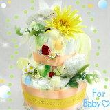 オムツケーキ『眠り羊とスイートマジック』【レビューで!癒されヒツジ★紙黄色いマーガレットを飾って。出産祝い&赤ちゃん誕生日お祝いダイパーケーキ【ひつじのおむつケーキ オムツケーキ