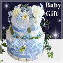 楽天ランキング常連★の大ヒット!男の子ベビーに紙オムツケーキ『ブルークリス』★涼しげな水色ギンガムチェックリボンと花々。連名でのお届けOK!NYスタイルの誕生出産祝いのおむつケーキ _.