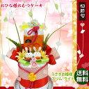 桃の節句 赤ちゃん ひな祭り