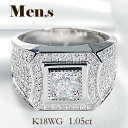 ★K18WG メンズ ダイヤ デザイン リング 【1.05c...