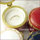 ショッピング陶器 選べる4カラークラシカル陶器BOX