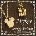 ショッピングディズニー Disney ディズニー K10 ゴールド ミッキー シルエット 3D キューブ M ネックレス 専用BOX付き 10金 10k 金 ミッキーマウス ペンダント レディース 女性 イニシャル 頭文字 ベーシック シンプル ブランド 人気 おすすめ 公式 オフィシャル ジュエリー Disneyzone