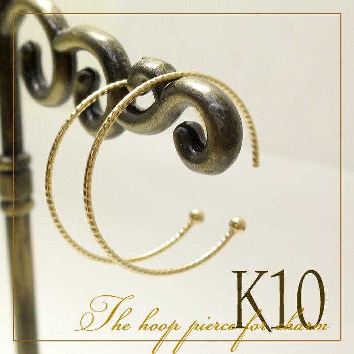 K10YG シンプル ロープライン フープ ピア...の商品画像