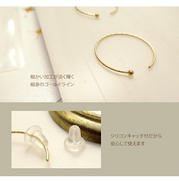K10YG シンプル ロープライン フープ ピ...の紹介画像3