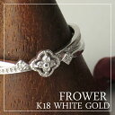 ショッピングマリメッコ K18 ホワイトゴールド 天然 ダイヤモンド フラワー リング 5号〜13号 18金 18k k18ゴールド 花 はな レトロ 北欧 レディース ゴールド 女性 指輪 プレゼント 誕生日 記念日 ギフトBOX ジュエリー