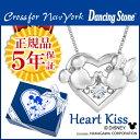 【送料無料】【Crossfor NewYork】【Disney ディズニー】Heart Kiss 【ミッキー ミニー】ハート シルバーネックレス【アリゼ】disney ディズニー ミッキーマウス ミニーマウス 女性 プレゼント Ladies Necklace 首飾り Dancing Stone クロスフォー【ギフトOK】