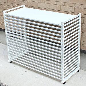 アルミ製エアコン室外機カバー3型大【送料無料】【RCP】