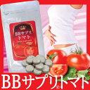 『BBサプリ トマト 』