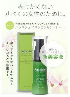 タラソフェアリー skin concentrate serum 35 mL for 10P06may13