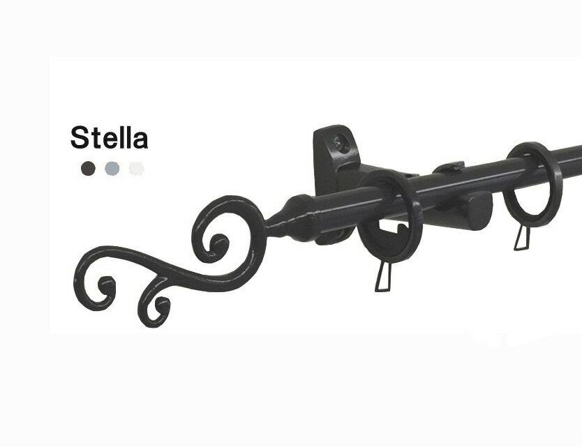 アイアンカーテンレール「stella (ステラ)」【2.73mダブル】オーダー対応