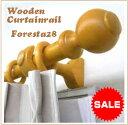 【カーテンレール】木製カーテンレール フォレスタ282.1m ダブル丸型キャップ セット価格 4890円