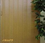 【新生活支援特价】面板门(隔板)《幅度∶97cm×高度∶194cm》 褶裥式窗帘[【新生活応援 特価】パネルドア(間仕切り)《幅:97cm×高さ:194cm》 アコーディオンカーテン]