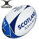 2019年 ラグビー ワールドカップ スコットランド RWC2019 アジア初 日本開催 記念 GILBERT ギルバート サポーターボール 5号