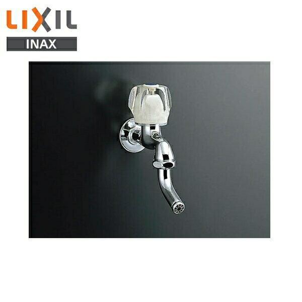 リクシル[LIXIL/INAX]ユーティリティ用水栓[吐水口回転形横水栓]LF-12R-13-G