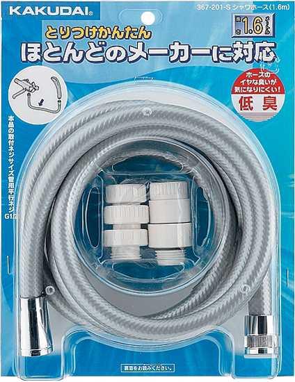 カクダイ[KAKUDAI]浴室用シャワーホース367-201-S