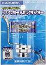 カクダイ[KAKUDAI]シャワーホース用アダプター9318G(カクダイ[KAKUDAI]のシャワーホースとリンナイ(一部)・東京ガス・INAXのバランス釜用)