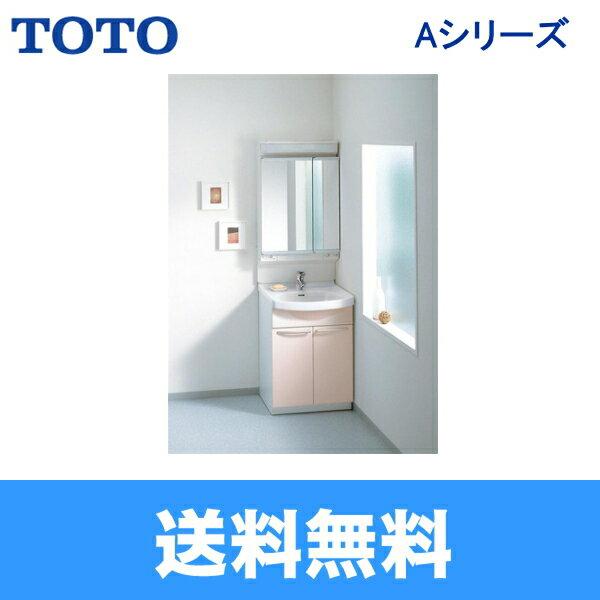 TOTO[Aシリーズ]洗面化粧台ミラーセット6合計2点[セット間口600mm]【送料無料】