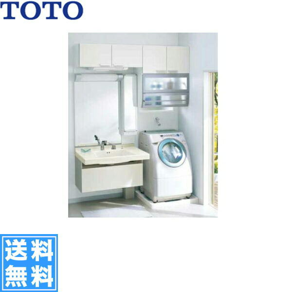TOTO[座ってラクラクシリーズ]洗面化粧台とミラー・キャビネットセット2合計5点[間口1650mm]【送料無料】