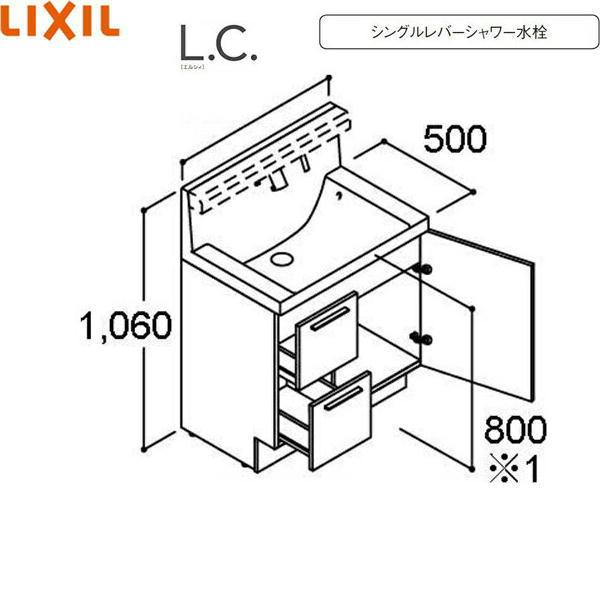 [LCYH-905SY-A/VP2]リクシル[LIXIL/INAX][L.C.エルシィ]洗面化粧台化粧台本体のみ[本体間口900mm][スタンダード・引出]【送料無料】 【送料込】【INAX-LCYH-905SY-A】【うるさい?】