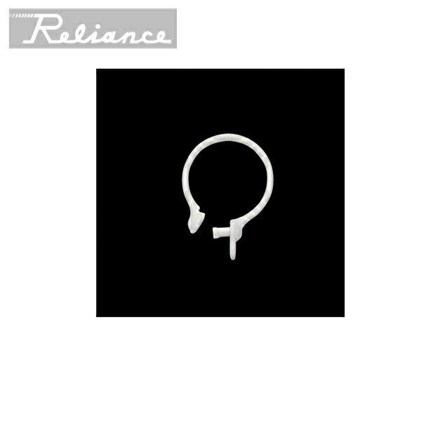 [R2233]リラインス[RELIANCE]カーテンリング