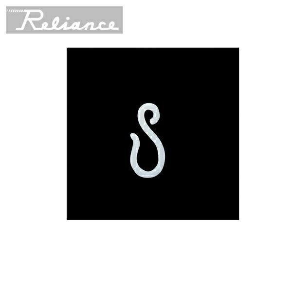 [R-3]リラインス[RELIANCE]Sカンプラリング