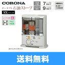 暖氣用具 - [SX-E2418Y(W)]コロナ[CORONA]ポータブル石油ストーブ(反射型)[SXシリーズ][木造7畳/コンクリート9畳目安]【送料無料】
