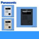 パナソニック[Panasonic]テレビドアホンカラー玄関番カラーカメラ付ドアホン子器(広角)(露出薄型)薄型タイプWQD852