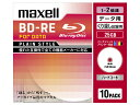 ★★BE25PPLWPA.10S日立マクセルデータ用ブルーレイディスクBDRE(2X) BE25PPLWPA.10S