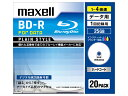 BR25PPLWPB.20S日立マクセルデータ用ブルーレイディスクBDR(4X) BR25PPLWPB.20S