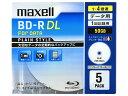★★BR50PPLWPB.5S日立マクセルデータ用ブルーレイディスクBD-R DL PLAIN STYLE (1〜4X対応) BR50PPLWPB.5S