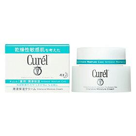 Curel-immersion moisturizing cream