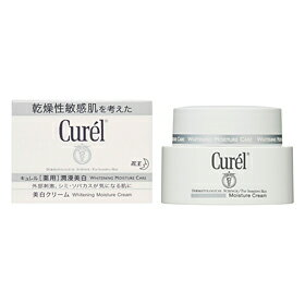 Curel beauty white cream 40 g