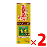 �������ѻ�� ���� ����EX 100g ��2�ĥ��å�(4987072038826)