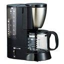 【納期約7〜10日】EC-AS60-XB ステンレスブラック [ZOJIRUSHI 象印] コーヒーメーカー ECAS60XB