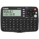 キャノン CANON電子辞書 「ワードタンク」国語モデル IDP-610J【IDP610J】(4960999656311)