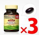 ネイチャーメイド アスタキサンチン 30粒×3セット(4987035262015)【2B】