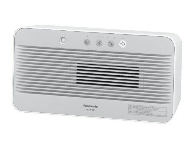 【納期約2週間】DS-FTS1201-W 【送料無料】Panasonic パナソニック セラミックファンヒーター ホワイト DSFTS1201W