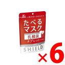【納期約7〜10日】森永製菓 たべるマスク シールド乳酸菌タブレット 33g × 6セット(4902888224089)