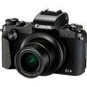 【お一人様1台限り】【納期約1〜2週間】Canon キヤノン PSG1XMK3 コンパクトデジタルカメラ PowerShot(パワーショット) G1 X Mark III PSG1XMK3