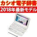 ◆【在庫あり翌営業日発送OK A-5】XD-Z4900WE ...