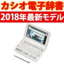 【納期約1〜2週間】CASIO カシオ ...