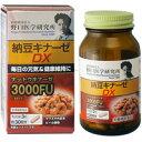 ★★【納期約1~2週間】野口医学研究所 納豆キナーゼDX 90粒
