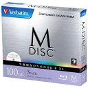 【納期約1〜2週間】三菱ケミカルメディア DBR100YMDP5V1 2-4倍速対応 データ用Blu-ray BD-R XL (片面3層 100GB 5枚)