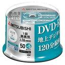 ★★三菱ケミカルメディア VHR12JP55SD5 録画用DVD-R 55枚組スピンドルケース インクジェット対応